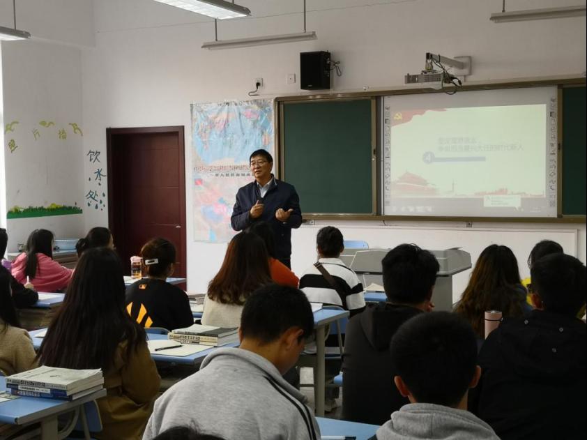 党委书记许志为医药系师生上形势与政策 理论课