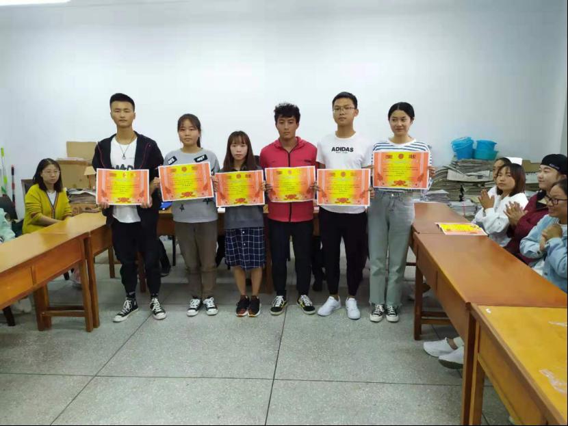公共课教学部召开《我和我的祖国》 歌咏比赛和新中国成立70周年知识竞赛表彰会