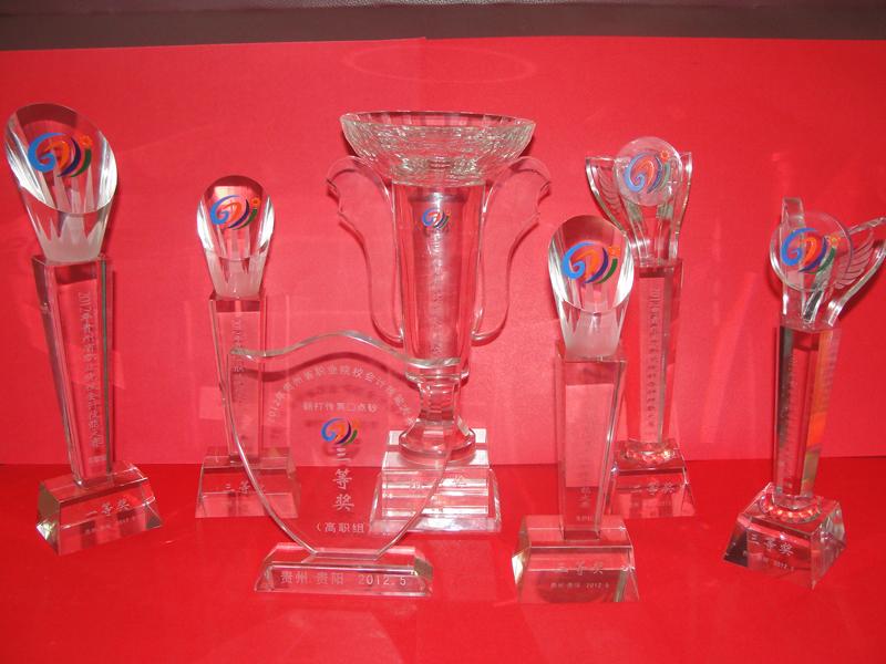 我院参加2012年贵州省职业院校获奖奖杯
